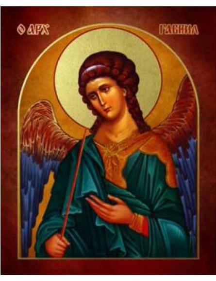Ikona Prosta Archanioł Gabriel IKPC-12