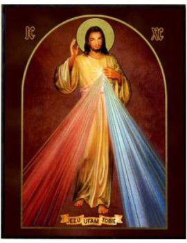 Ikona Prosta Jezu Ufam Tobie IKPA-02
